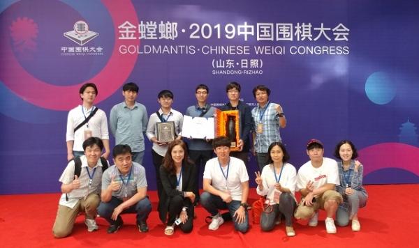 NHN, 바둑AI `한돌` 세계대회 3위