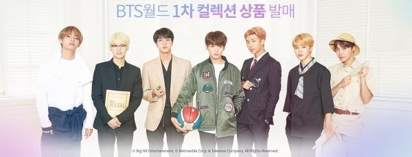 '넷마블스토어' BTS월드 컬렉션 상품 29일 판매