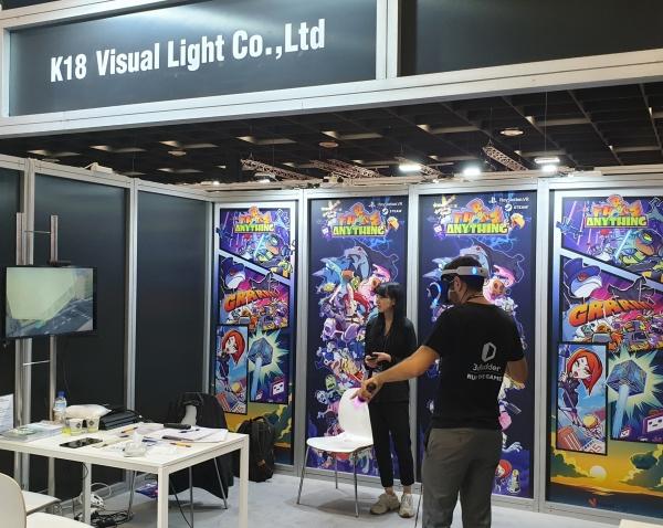 비주얼라이트, 글로벌 VR 시장 개척 나서