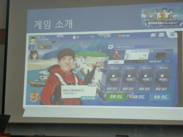 '도시어부M' 낚시 게임 새 패러다임 제시