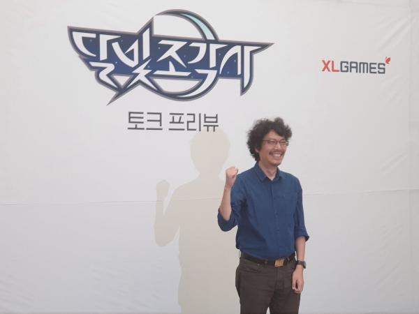 송재경 ``달빛조각사` 남녀노소 모두를 위한 게임`