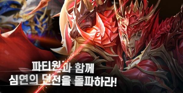 웹젠 '뮤 온라인H5' 업데이트 실시