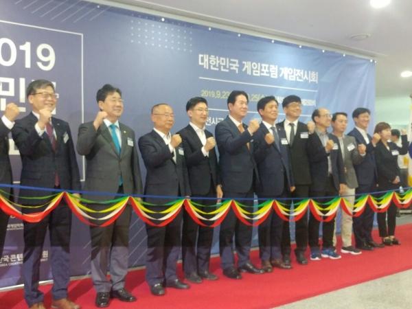'대한민국게임포럼 게임 전시회' 국회서 개막