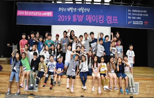 웹젠, 청소년 사고력 넓히는 코딩 캠프 개최