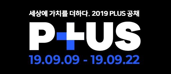 이스트소프트, '2019 하반기 공개채용' 실시