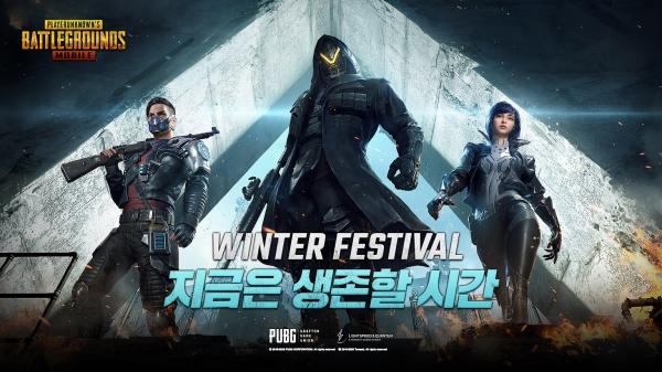 펍지, '배틀그라운드 모바일' 로얄패스 시즌 11 공개