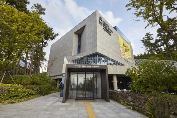 넥슨컴퓨터박물관, 일부 시설 개보수