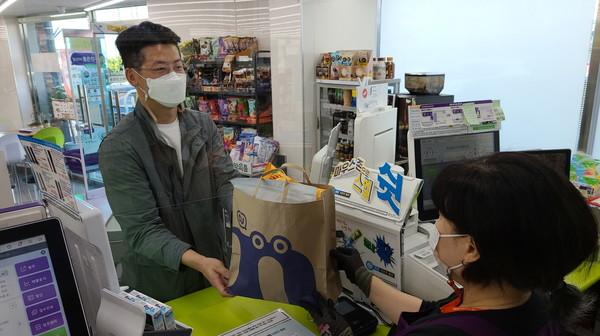 네오플, CU와 친환경 종이봉투 지원