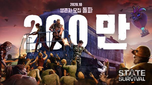 킹스그룹 '스테이트 오브 서바이벌' 사전예약 200만 돌파