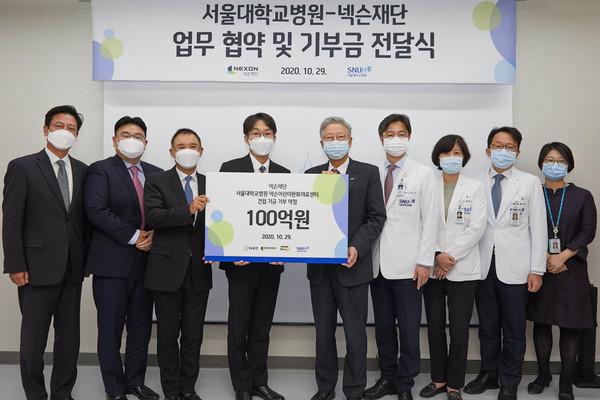 넥슨재단, 어린이 의료센터 건립에 100억원 기부