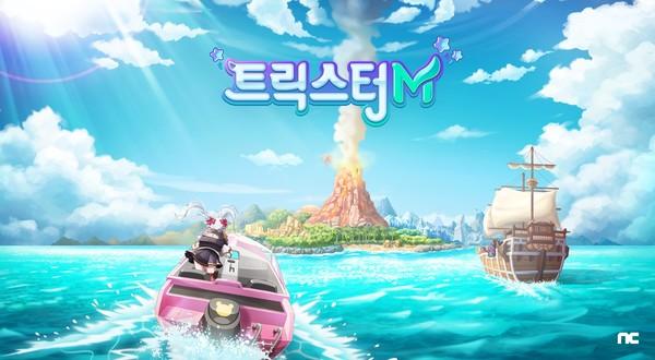 엔씨, 모바일 신작 '트릭스터M' 티저 공개