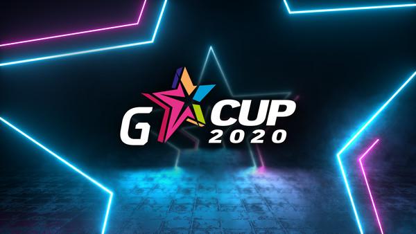 '지스타컵 2020' 20일 개최