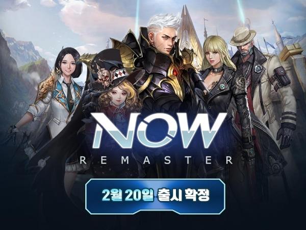 부클, SF 모바일 MMORPG '나우 리마스터' 20일 출시