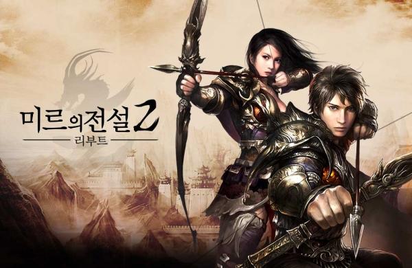 '미르의전설2 리부트' 봄맞이 업데이트