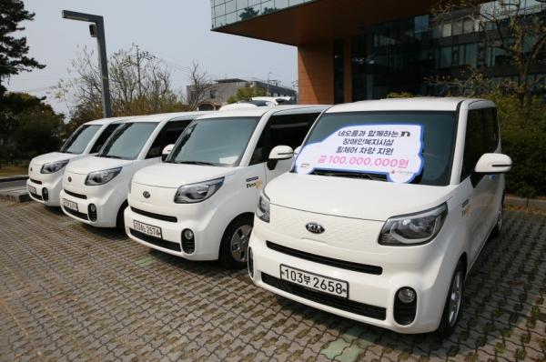 네오플, 제주 장애인 복지시설에 특수 차량 기부