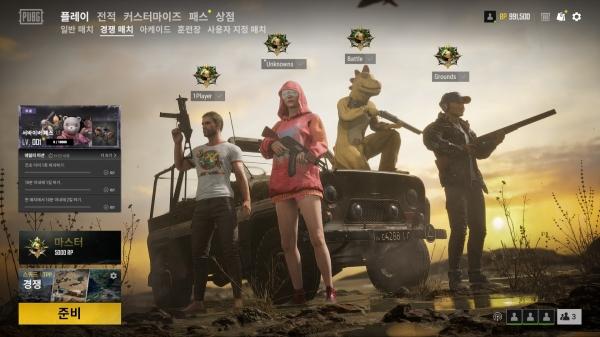 배틀그라운드 '경쟁전' 테스트 서버에 공개