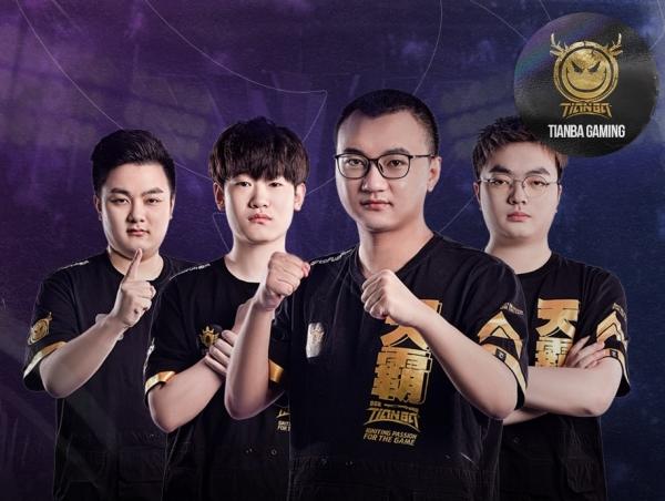 'PCS 아시아 채리티 쇼다운' 중국 팀 1위