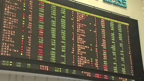 [게임스톡] 게임주 모처럼 전종목 상승