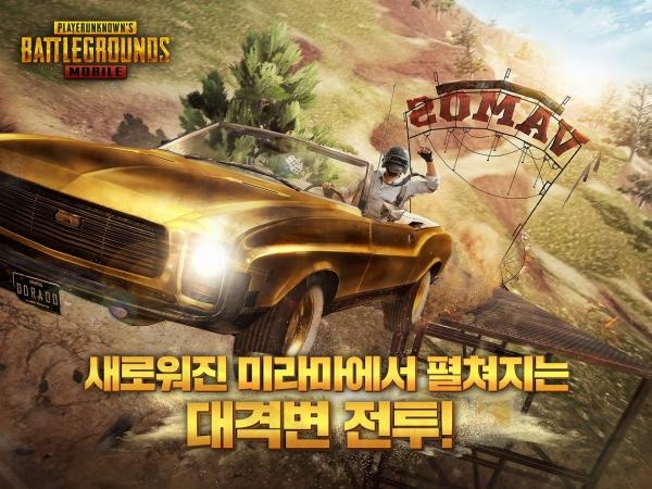 펍지 '배틀그라운드 모바일' 새 미라마 맵 선봬