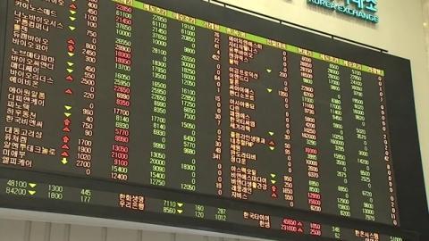 [게임스톡] 코로나19 재확산 우려 하락장
