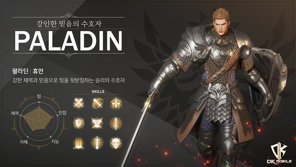 엔트런스 'DK모바일: 영웅의 귀환' 팔라딘 공개
