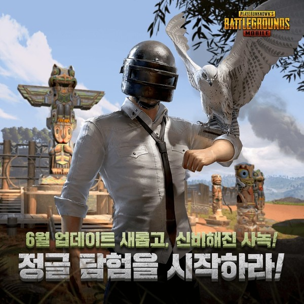 '배틀그라운드 모바일' 정글 부족 모드 공개