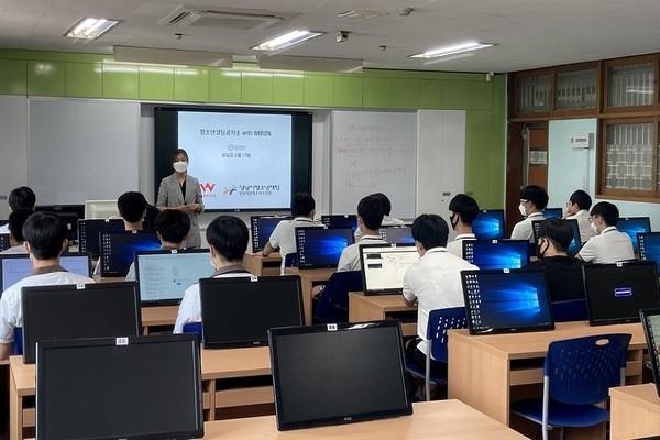 웹젠, 성남에 `제2호 청소년 코딩공작소` 설립