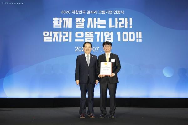 펍지 '2020 대한민국 일자리 으뜸기업' 2년 연속 선정