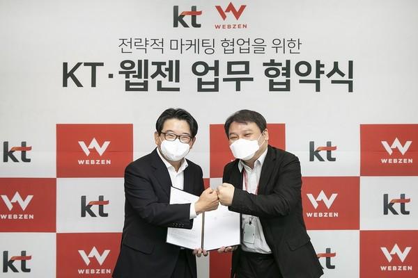 웹젠-KT `뮤 아크엔젤` 마케팅 MOU 체결