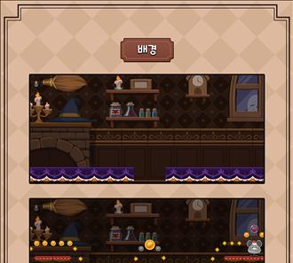 캐주얼 RPG UI 3-1