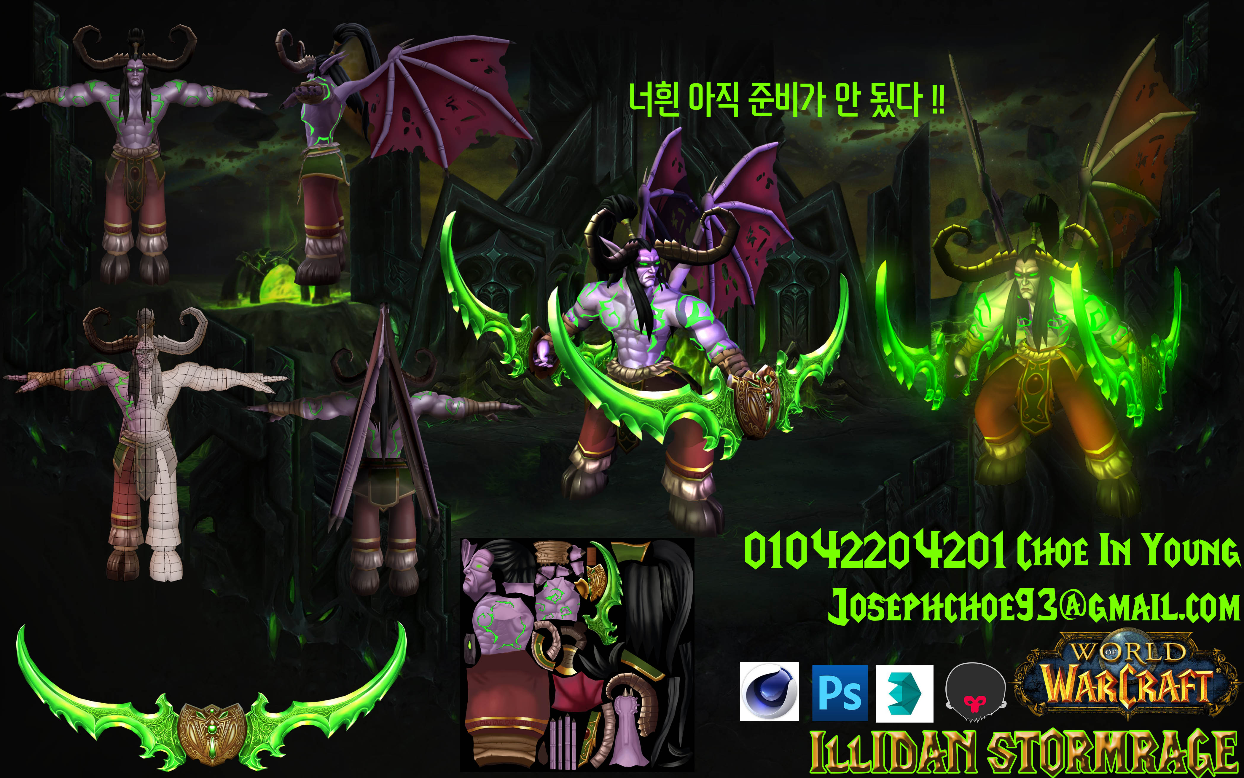 World of WarCraft illidan