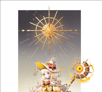 태양 마법사