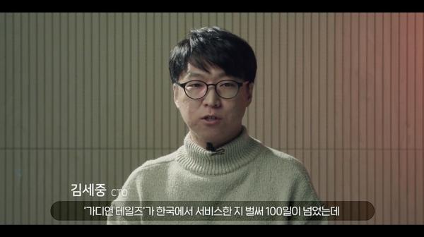 """'""""가디언 테일즈' 시즌2는 진정한 이야기 시작"""""""