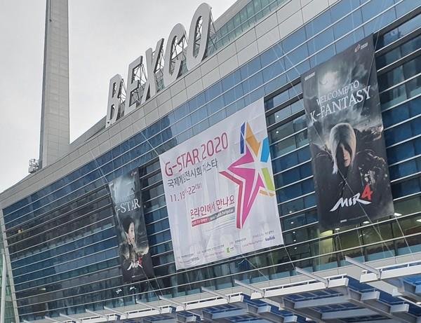 첫 온라인 개최 지스타…시청자 85만명 몰려