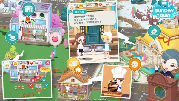 선데이토즈 '카툰네트워크 선데이타운' 일본 출시