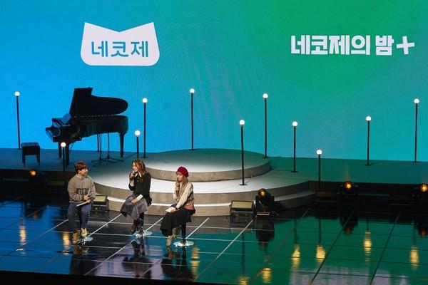 게임 음악으로 수놓은 온택트 공연 '네코제의밤+'