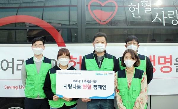 아이엠아이, 단체 헌혈로 '마음거리좁히기 챌린지' 첫발