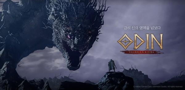 '오딘:발할라라이징'신규아트워크이미지등 공개