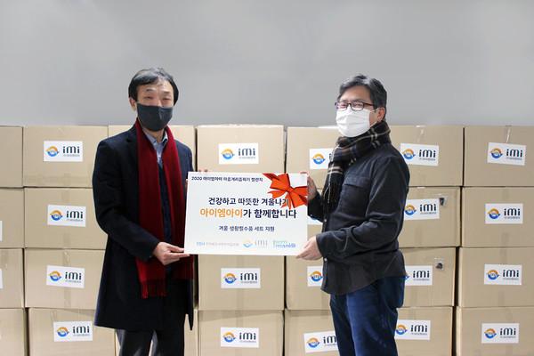 아이엠아이, 저소득 가구에 겨울용품 꾸러미 기부