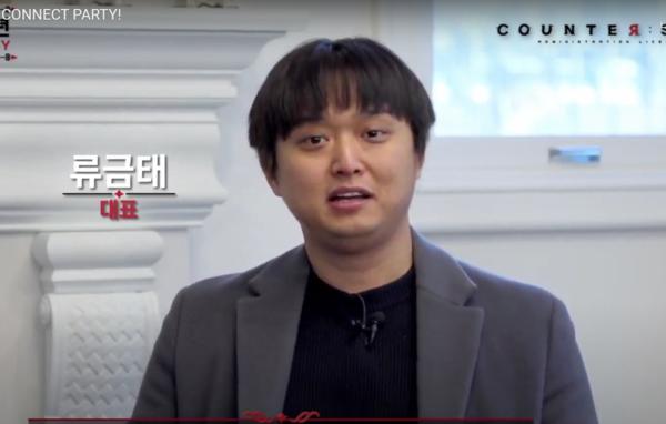 1주년 '카운터사이드' 대규모 업데이트ㆍ프로모션 단행