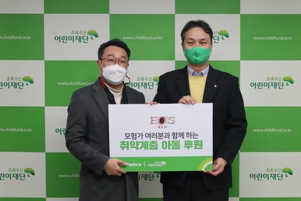 블루포션, 2년 연속 초록우산어린이재단 후원