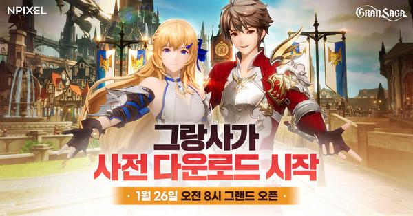 '그랑사가' 사전 다운로드 애플 인기 1위