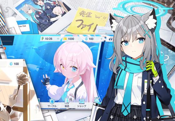 넷게임즈, 내달 '블루 아카이브'로 일본 공략