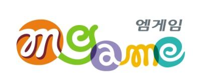 엠게임,2021년신작 라인업등 사업 계획 발표