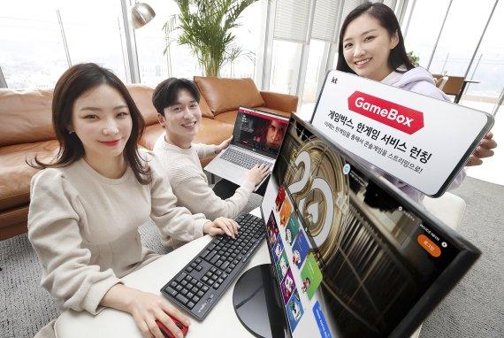 KT-NHN, 클라우드 게임 '게임박스' 한게임에 론칭