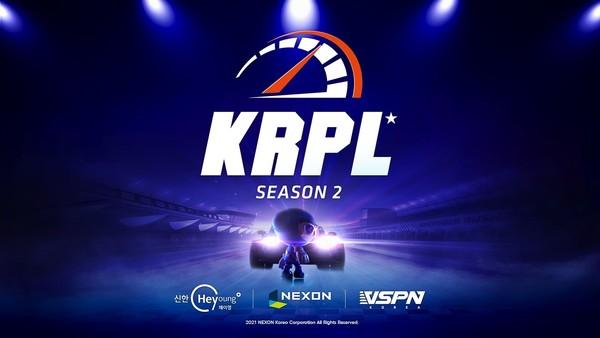 넥슨 '카러플' 대회 'KRPL' 시즌2 16일 개막