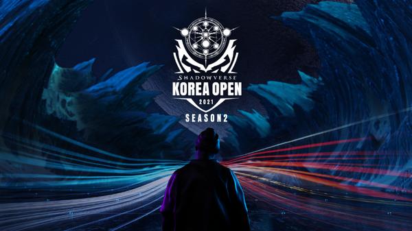 '섀도우버스 코리아 오픈 2021 시즌 2' 16일 개최