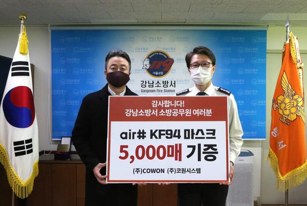 코원, 강남소방서에 마스크 5000장 기부