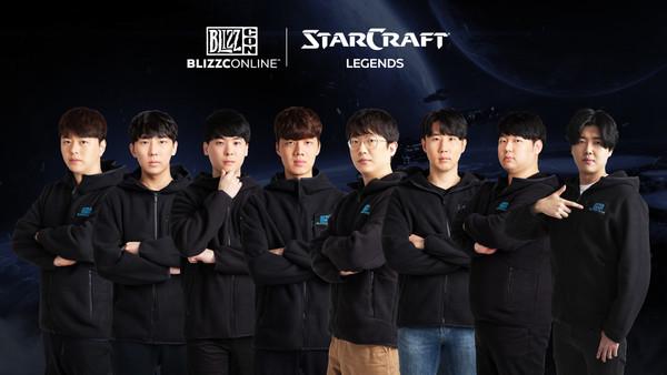 e스포츠 이벤트 '스타크래프트 전설의 향연' 20일 개최