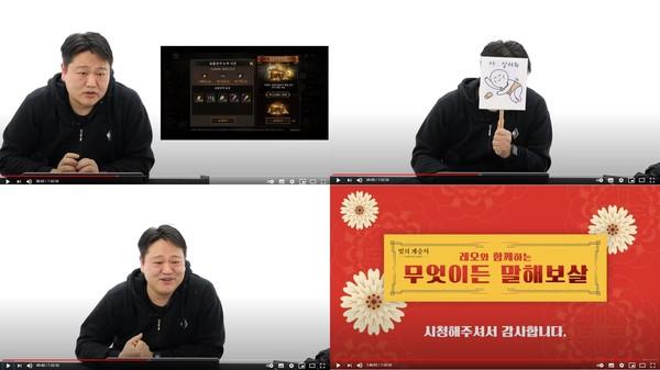 게임빌 '빛의 계승자' 유저 소통 강화 행보
